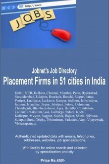 Products | Jobnetonline