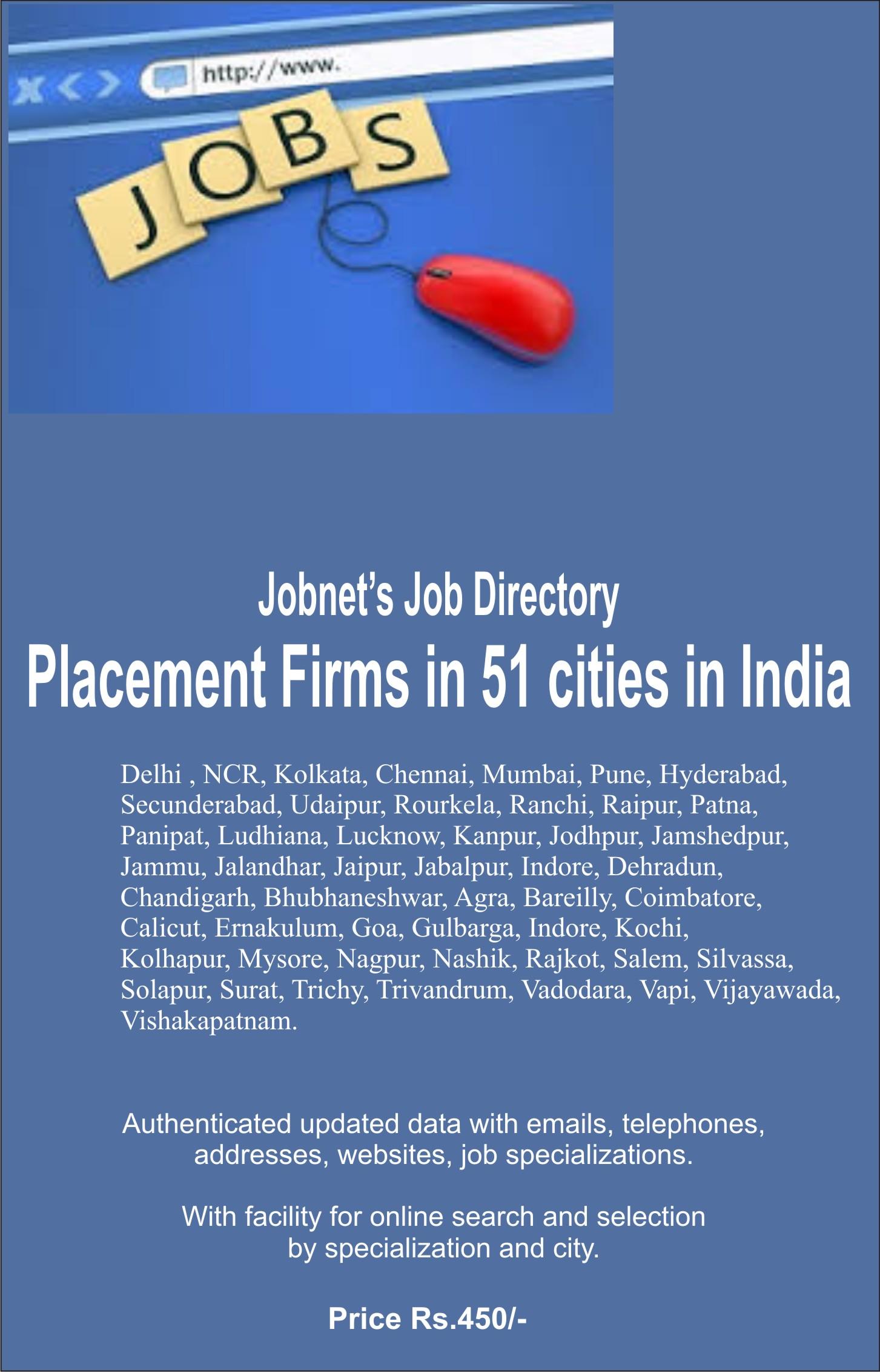 submit resume jobnetonline